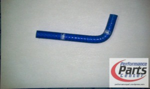 SAMCO, Hose - By-Pass Model 32963